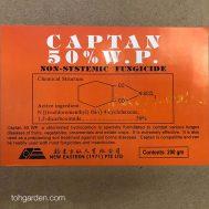 Captan 50% W.P. Non-systemic Fungicide