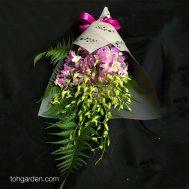 Lucian Pink Orchid Bouquet
