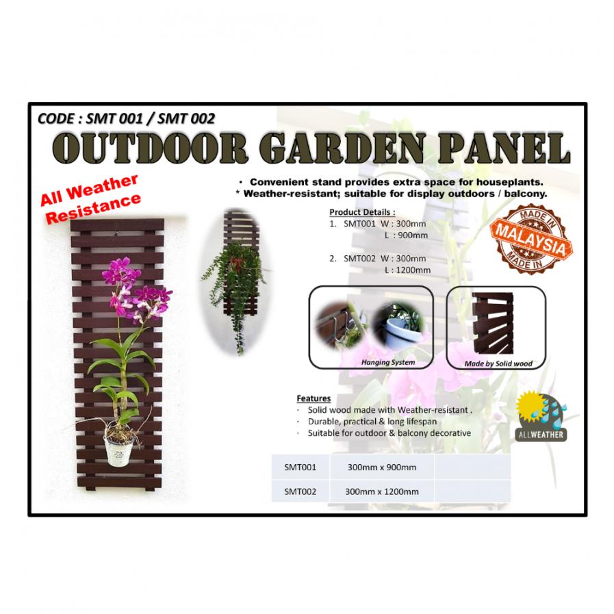 Outdoor Garden Panel (SMT1&SMT2)