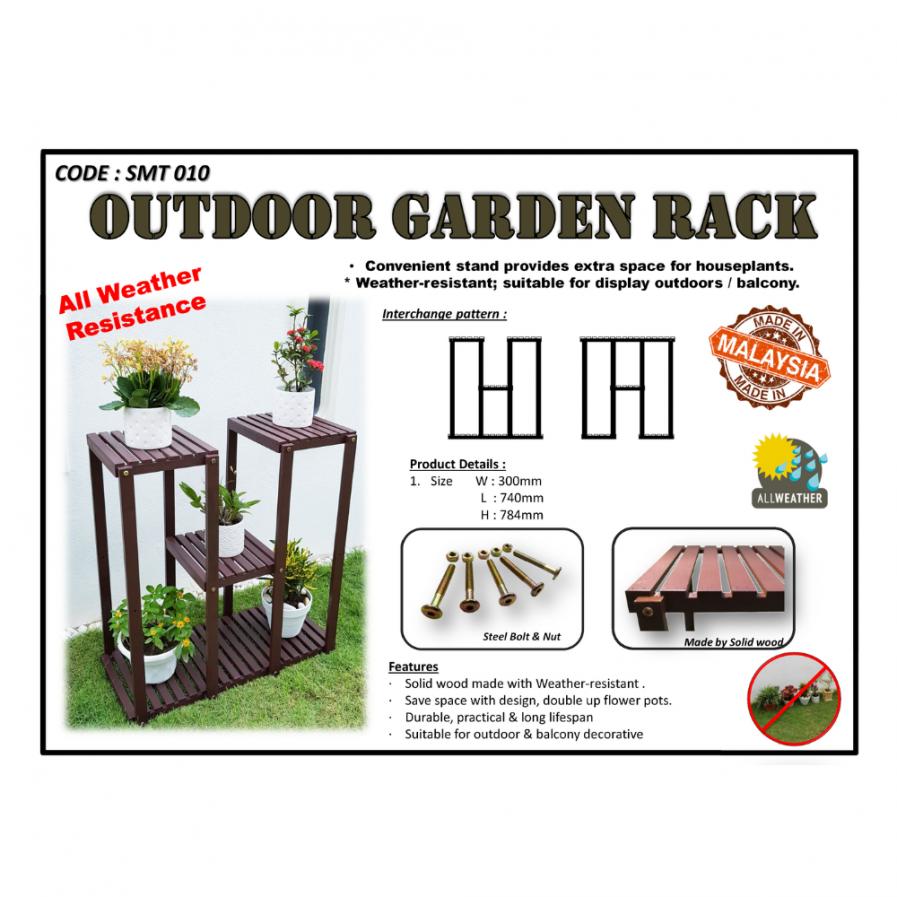 Outdoor Garden Rack (SMT10)