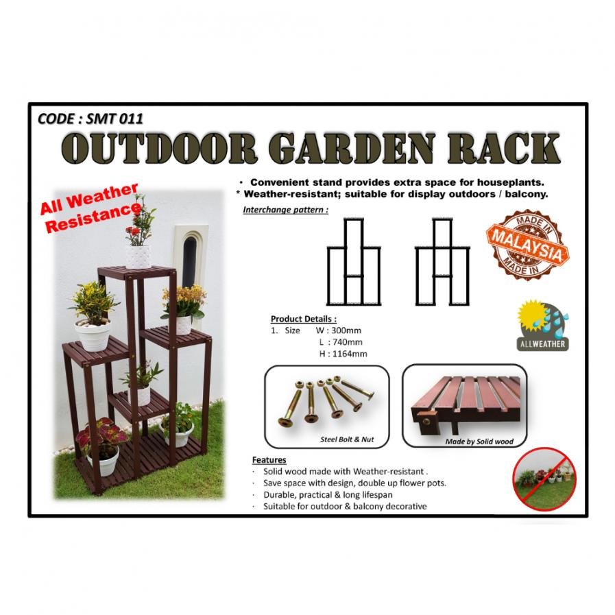 Outdoor Garden Rack (SMT11)