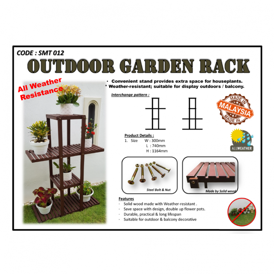 Outdoor Garden Rack (SMT12)