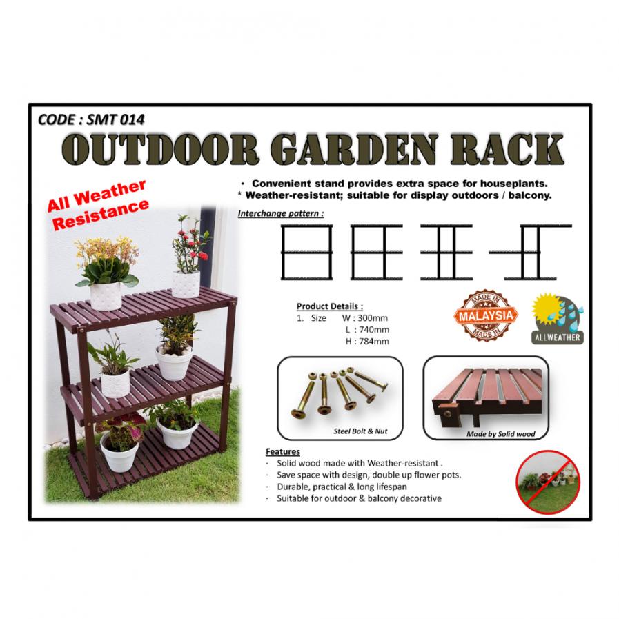 Outdoor Garden Rack (SMT14)