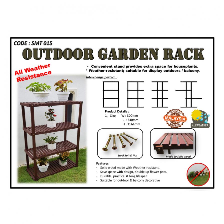 Outdoor Garden Rack (SMT15)