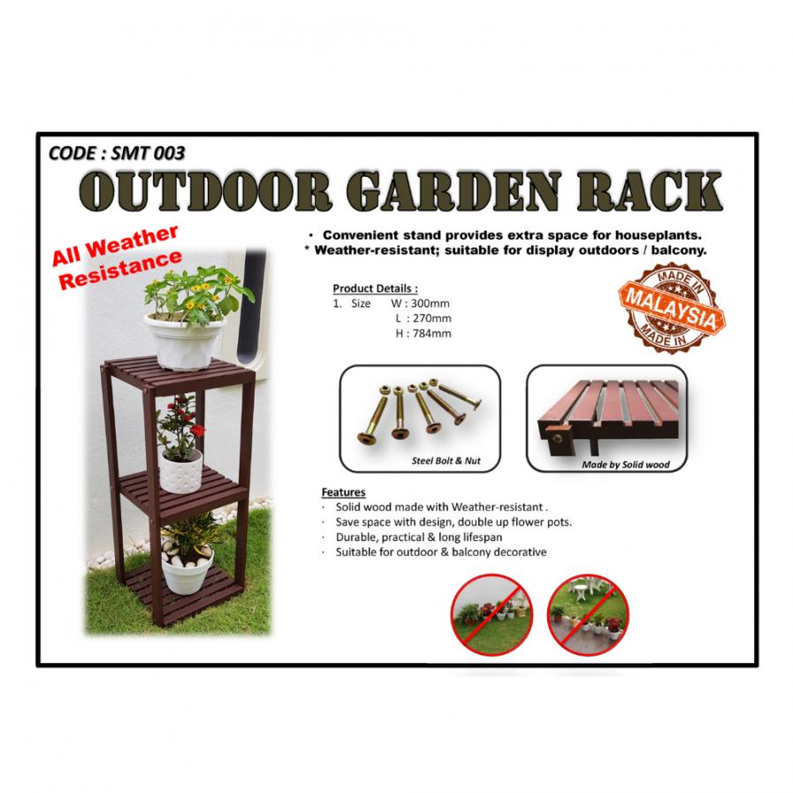 Outdoor Garden Rack (SMT3)