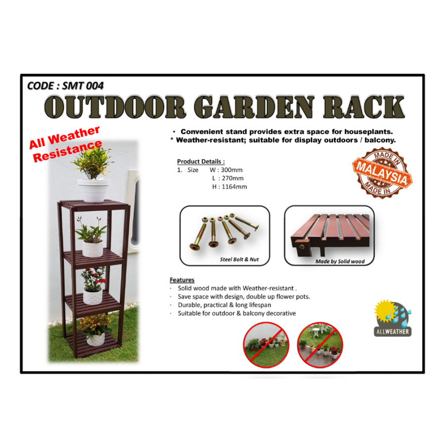Outdoor Garden Rack (SMT4)