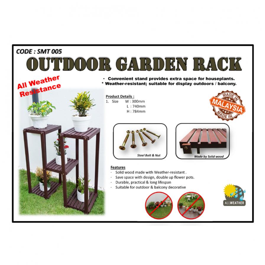 Outdoor Garden Rack (SMT5)