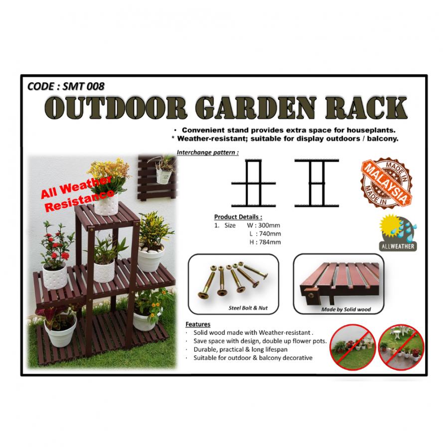 Outdoor Garden Rack (SMT8)