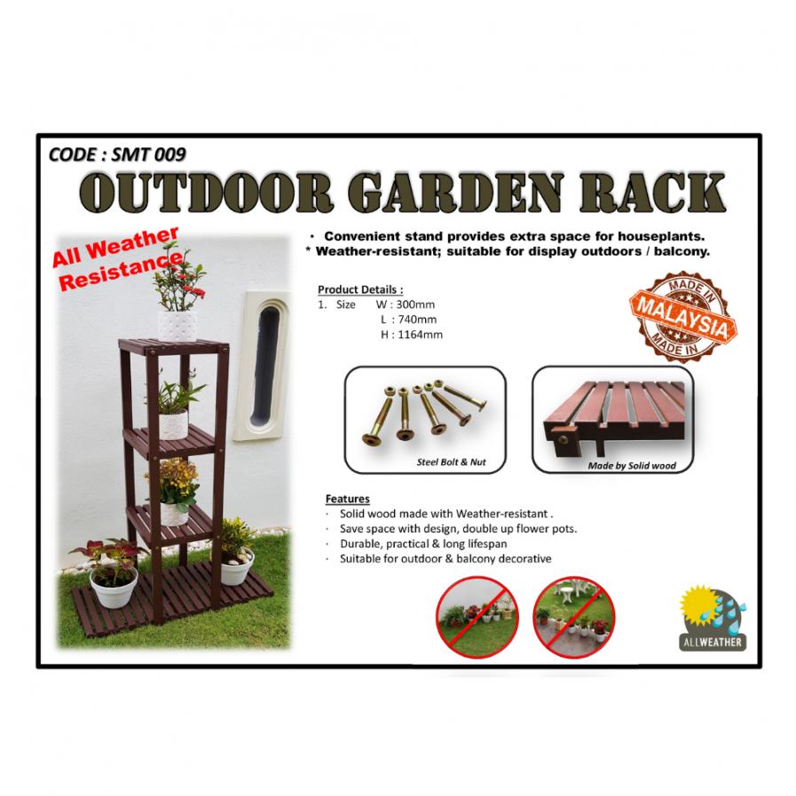 Outdoor Garden Rack (SMT9)