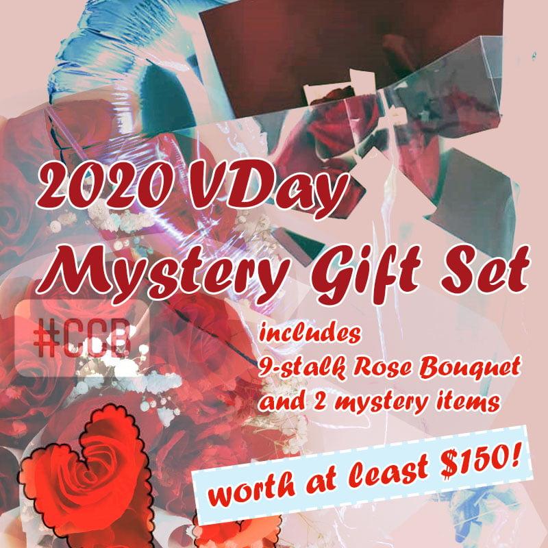 2020 VDay Mystery Gift Set