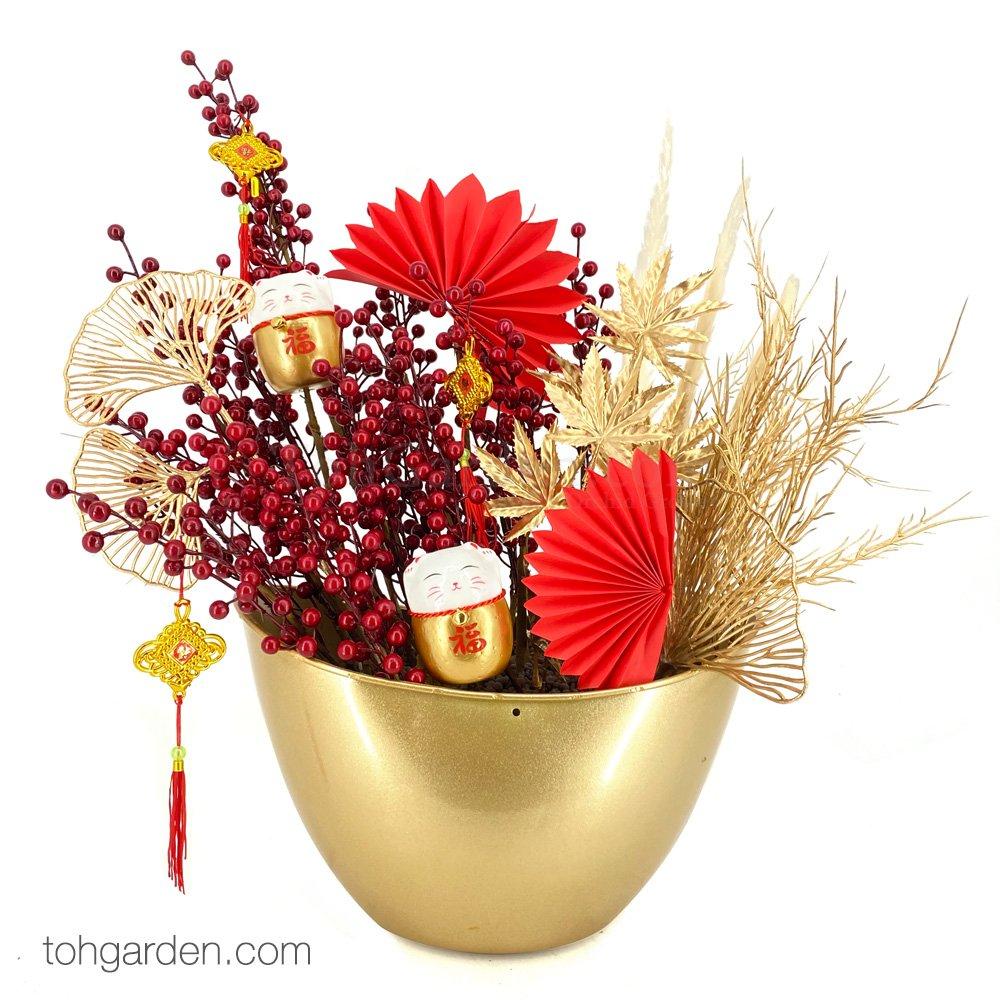Bountiful Harvest Arrangement