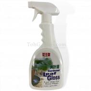 Gardener Leaf Gloss Spray 500ml